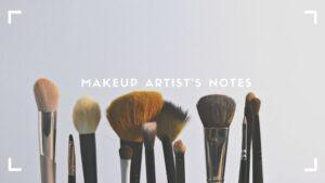 彩妝師筆記